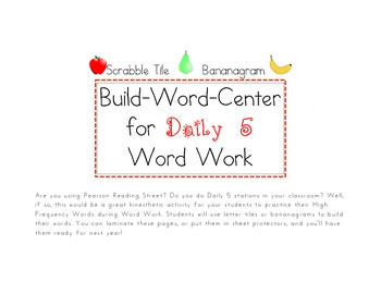 Letter Tiles Word Work for Reading Street 1st Grade-Entire Year!