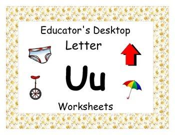 Letter Uu- Worksheets