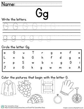 Letter Worksheet: G