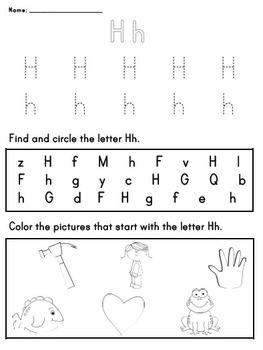 Letter Worksheet: H