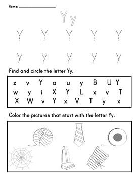Letter Worksheet: Y