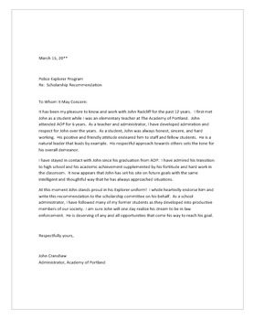 Letter of Recommendation for Police Explorer Scholarship