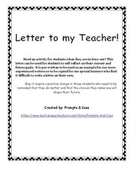 Letter to my Teacher!