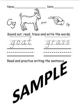 Letters G thru I Beginning Letter Sound Worksheets