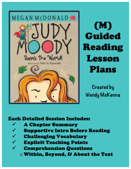 Level M Guided Reading Lesson Plans: Judy Moody Saves the World