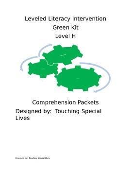 Leveled Literacy Intervention-Green Level H & 19 comprehen