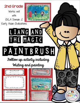 Liang and the Magic Paintbrush (Core Knowledge Domain 2 EL