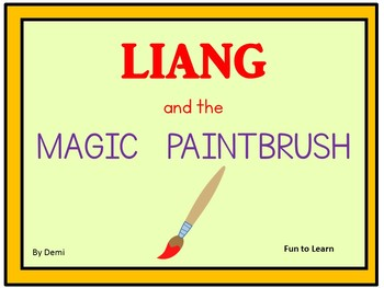 Liang and the Magic Paintbrush