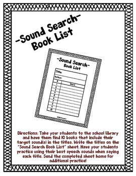Library Sound Search Activity