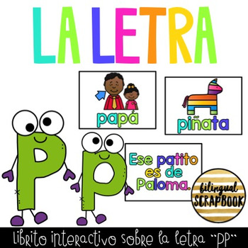 Librito interactivo de la Pp (Letter Pp interactive reader