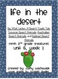 Life in the Desert, MMH Treasures 2nd Grade, Unit 5 Week 1
