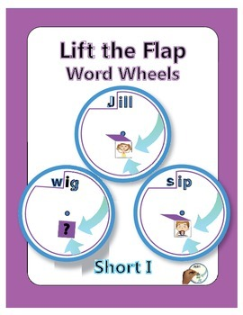 Lift the Flap Word Wheel -Short i