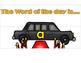 Lightbox Sight Word Display (English Edition)
