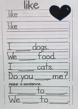 Like - Sight Word Worksheet