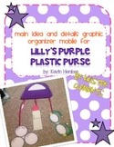 Lilly's Purple Plastic Purse Graphic Organizer