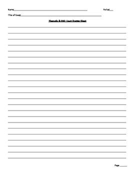 Lined Essay Paper