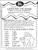 Letter Recognition and Letter Sound Recognition - Letters A-E