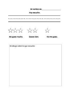 Listening Center Form (Spanish)