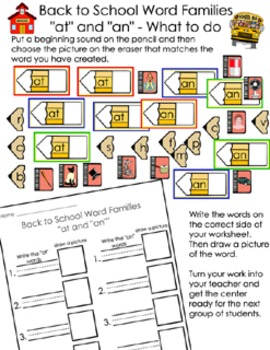Literacy Center Bundle - Back to School With Short Vowels