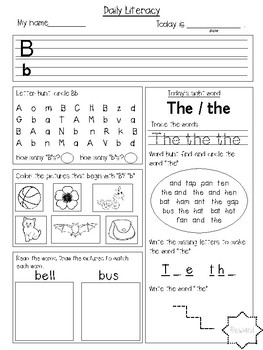 Alphabet + Sight Words Writing Worksheets (24 worksheets)