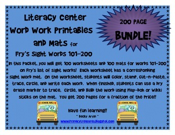 Literacy Center Word Work BUNDLE: Printables AND Mats for