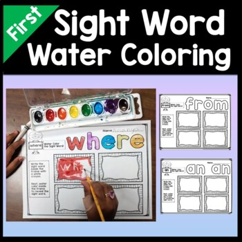 First Grade Sight Words with Watercolors  {41 words!}