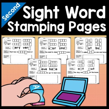 Second Grade Sight Words with Ink Stamps {46 words!}
