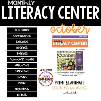 Literacy Centers- OCTOBER