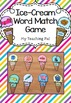 Literacy Game Center Bundle Pack - Kindergarten Grade 1