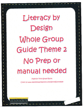 Literacy by Design Whole Group Guide Theme 2- 3rd Grade! NO Prep!