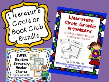 Literature Circle and Reading Strategy Bundle