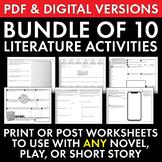 Literature Supplement Bundle – Fun Stuff, Use w/ANY Novel,