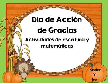 Acción de Gracias  escritura y matemáticas Kn-1ro-  Thanks