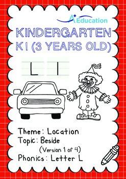 Location - Beside (I): Letter L - Kindergarten, K1 (3 years old)