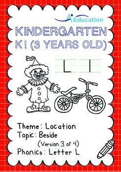 Location - Beside (III): Letter L - Kindergarten, K1 (3 ye