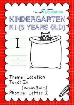 Location - In (III): Letter I - Kindergarten, K1 (3 years old)