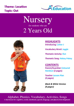 Location - Out : Letter J : Juggle - Nursery (2 years old)