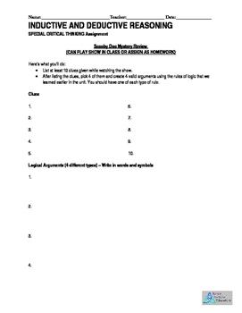 Logic and Reasoning Fun Activity, Homework, Quiz, Extra Cr
