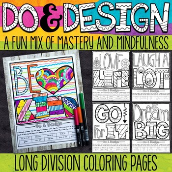Long Division Coloring Pages - Do & Design