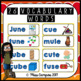 Long Vowels: Long U (Magic E) - CVCe Words