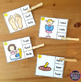 Long Vowel Clip Cards (Vowel Teams &  CVCe)
