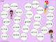 Long Vowel Games Bundle: 8 sets with blends, digraphs, r c