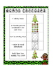 Long Vowel Holiday Trees {CVCE}