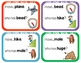 Long Vowels Rhyming - I Have, Who Has? Set 2