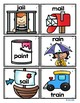 Long Vowels {Picture Cards}