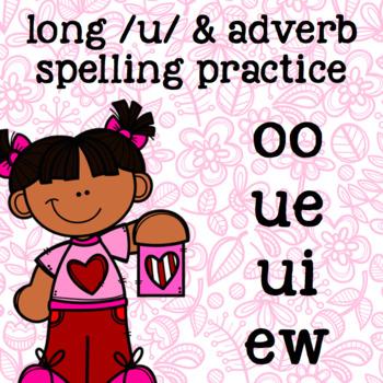 Long u Spelling Practice - ui, ew, oo, ue - 2nd Grade - Va
