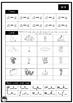 Long vowels / Split digraphs INDEPENDENT phonics work book
