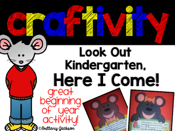 Beginning of the Year Kindergarten Activity: Look Out Kind