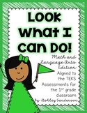 Look What I Can Do Bundle {math and ELAR 1st grade assessments}