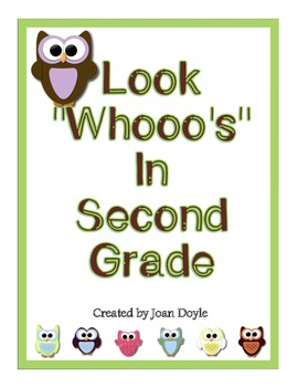 Look Whooo's in Second Grade {Back to School Owl Theme All